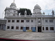 Dhubri Gurdwara1
