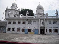 Dhubri Gurdwara1.JPG