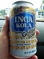Diet Inca Kola.jpg
