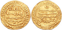 Dinar of al-Mu'tamid, AH 271.jpg