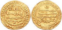 Dinaro de al-Mu'tamid, AH 271.jpg