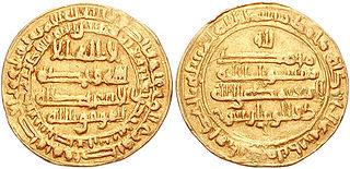 Al-Mutamid caliph