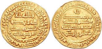 Al-Mu'tamid - Gold dinar of al-Mu'tamid, minted in 884/5, with the names of al-Muwaffaq and the latter's vizier Sa'id ibn Makhlad (Dhu'l-Wizaratayn)