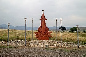 Djrakan (Djebrail), Memorial Cross, 2014.05.09 - panoramio.jpg