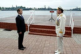Dmitry Medvedev in Kaliningrad Oblast, July 2011-1.jpeg