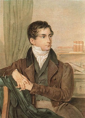 Dmitry Venevitinov - Dmitry V. Venevitinov