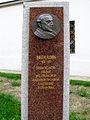 Dolny Kubin Relief Theo Florina.jpg