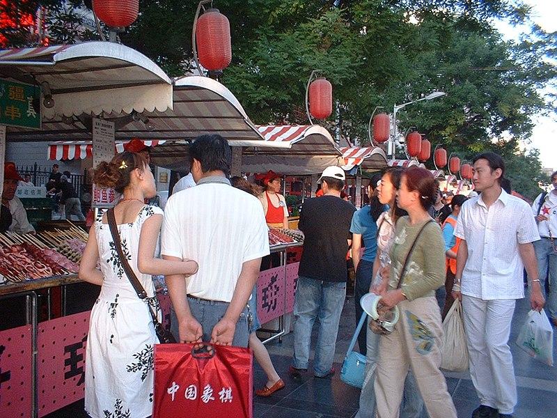 File:Donghua Gate night market.jpg