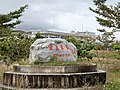 Dongli Railway Station 東里火車站 - panoramio.jpg