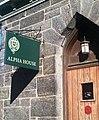 Door to Alpha House, Fordham University.jpg