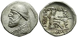 Mithridates II of Parthia - Tetradrachm of Mithridates II minted at Seleucia. The portrait of the king shows strong Greek influence