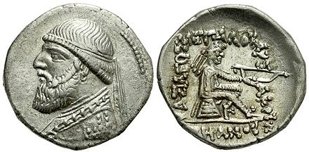 "Coin of Mithridates II of Parthia. The clothing is Parthian, while the style is Hellenistic (sitting on an omphalos). The Greek inscription reads ""King Arsaces, the philhellene"" Drachma Mithradates II.jpg"