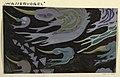 Drawing, Textile Design- Wasservogel (Water Bird), 1910–12 (CH 18630397).jpg