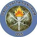 Dss logo (dalit satta sangram).jpg