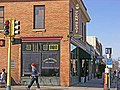 Dunn Brothers 34th and Hennepin.jpg