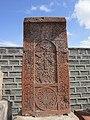 Dzagavank (khachkar) (246).jpg