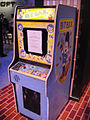 E3 Expo 2012 - Wreck-It Ralph arcade machine (7640581926).jpg