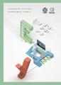 EDU brošura.pdf