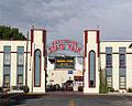 EISF - main gate.jpg