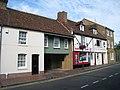 East Street, Sittingbourne, Kent - geograph.org.uk - 928837.jpg