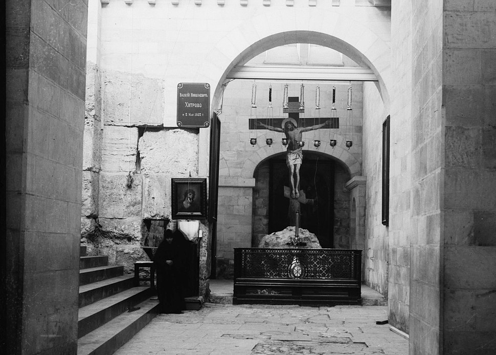 Eastern parts of original Holy Sepulchre complex at Alexander Hospice (Jerusalem, 1900) cropped