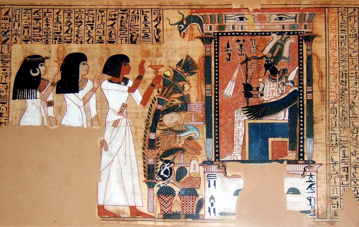 Египетская мифология книги скачать