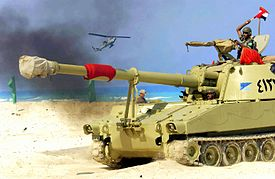 Egyptian M109 Howitzer - Bright Star.jpg