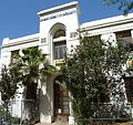 Ehad Haam School P1130317.JPG