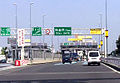 Eifuku-TB.jpg