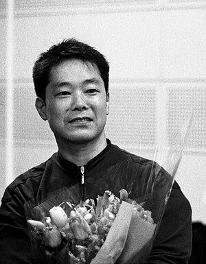 Eitetsu Hayashi - Image: Eitetsu Hayashi 2001 05