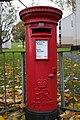Elizabeth II Postbox, Wycliffe Gardens - geograph.org.uk - 1041634.jpg