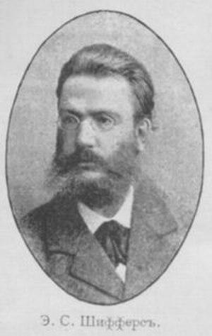Emanuel Schiffers - Emanuel Schiffers