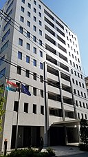 Embassy of Grand Duchy of Luxembourg in Tokyo Japan 20190517 152008.jpg