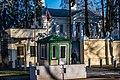 Embassy of USA in Belarus (Minsk, February 2020) p7.jpg