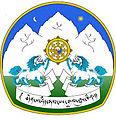 Emblem of Central Tibetan Administration.jpg