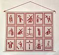 Embroidery of the Stations of the Cross, chapel St. Martin, Maria-Anzbach.jpg