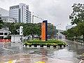 Entrance E of the National University of Singapore 20210426 165118.jpg
