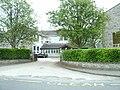 Entrance to Cartmel Priory CofE School - geograph.org.uk - 446954.jpg