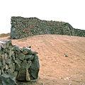 Ephrata Wall.jpg