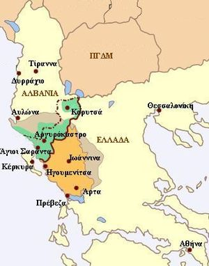 Epirus region and the borders of today's countries