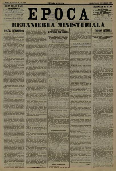 File:Epoca, seria 2 1896-10-26, nr. 0289.pdf