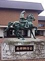 Equestrian statue of Moroyuki Nanbu 20170819.jpg