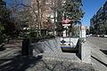 Estación de Parque de las Avenidas.JPG