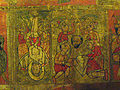 Ethiopian painting Decapitation of a Martyr.jpg