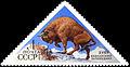 European bison on stamp USSR 1973.jpg
