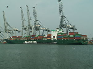 Ever Divine p1, at the Amazone harbour, Port of Rotterdam, Holland 07-May-2006.jpg