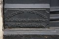 Excelsior Iron Works (12668476603).jpg