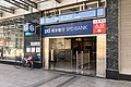 Exit A2 of Jiaomen West Station (20210220150515).jpg