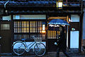 Exterior of a traditional japanese house in Kyoto.jpg