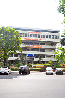 Faculty of Humanities Ramkhamhaeng University.jpg